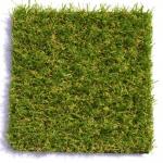 Ландшафтный искусственный газон 20мм.