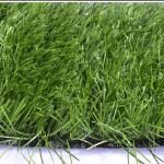Спортивный искусственный газон для футбола Юнит 40мм.